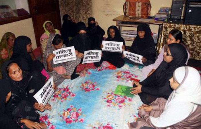 Protest Against Triple Talaq