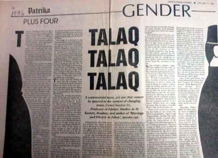 Talaq
