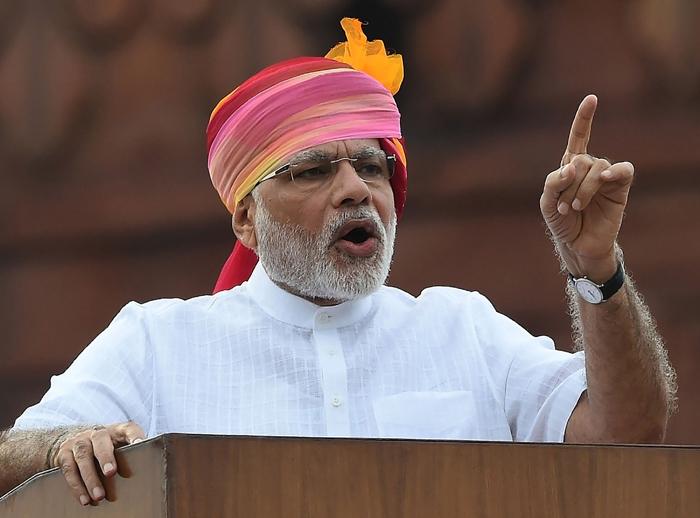 PM Narendra Modi to gift