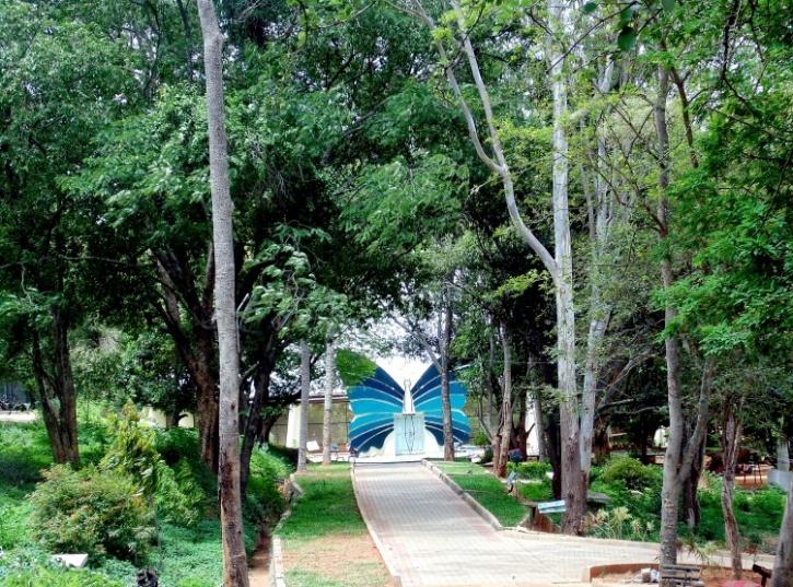 Bannerghatta Butterfly Reserve