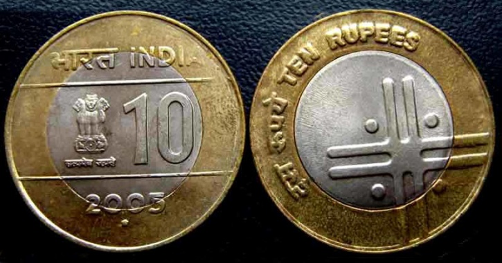 Rs.10 coin