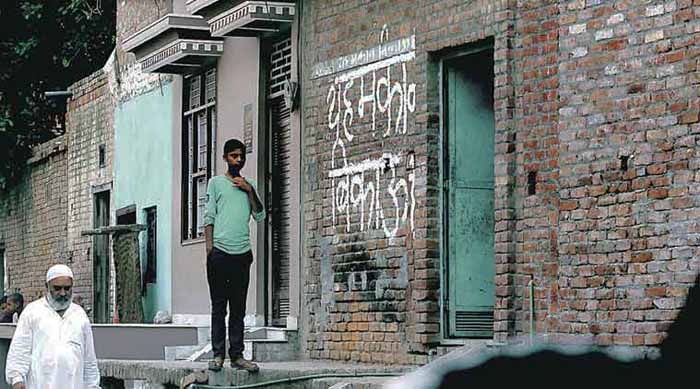National Human Rights Commission Confirms That Hindus Left Kairana, Afraid Of Muslims