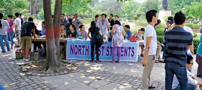 Northeast Students