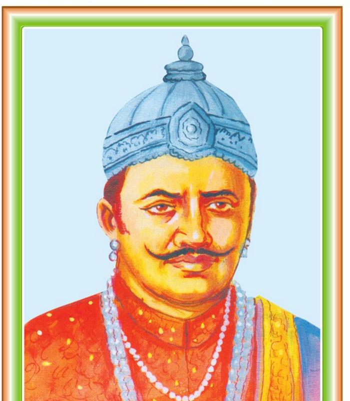 Nahar Singh
