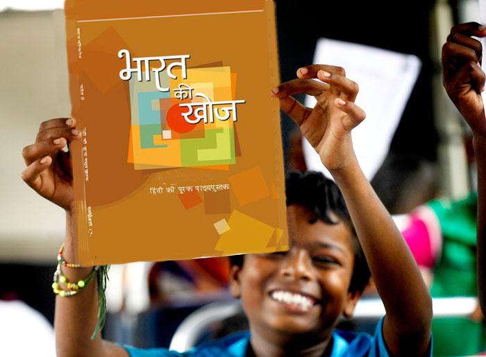 Imposition Of Hindi