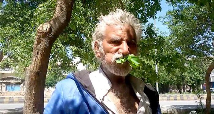 Pakistan Man, Eats Leaves