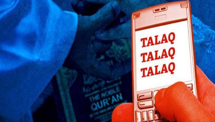 Triple Talaq