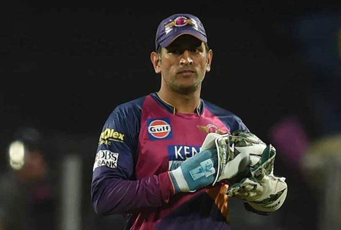 Dhoni should always be respected