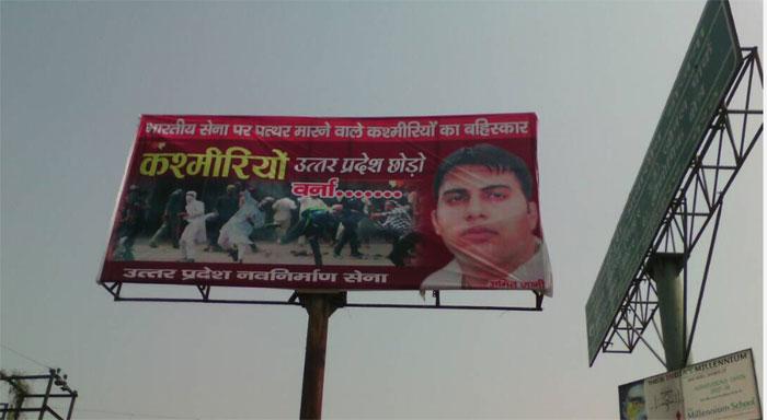 Anti-Kashmiri hoardings in Meerut