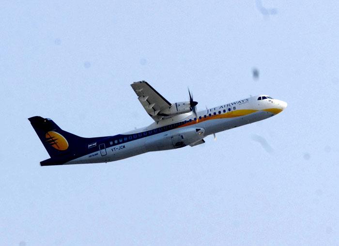 FIR Against Airline
