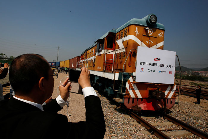 London China Freight Train
