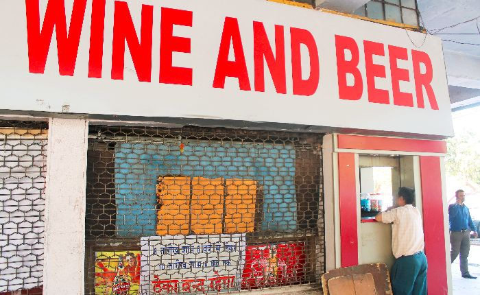 Bars And Liquor Stores