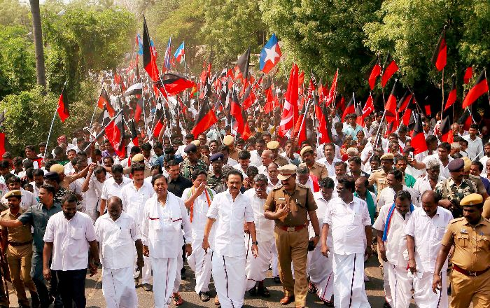DMK Protest