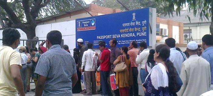 Police passport verification