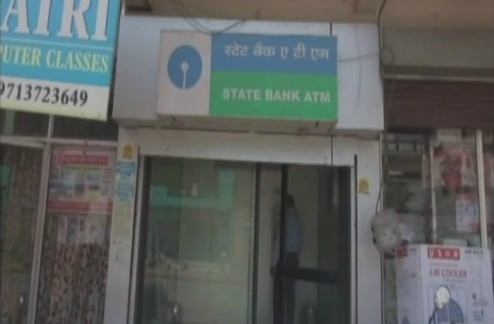 State Bank of India ATM in Morena