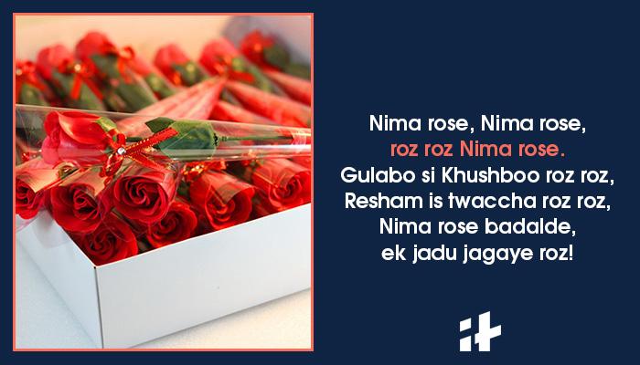 nima rose