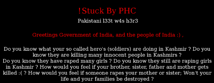 The message posted to the defaced websites by PHC