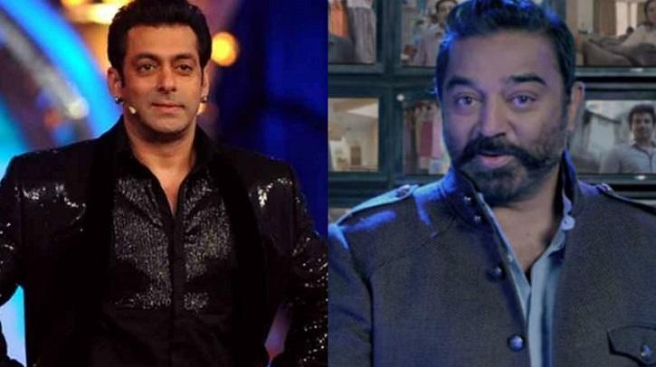 Salman and Kamal Hassan