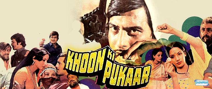Khoon Ki Pukaar