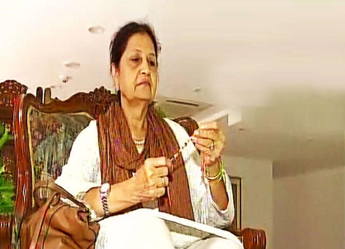 PM Modi Rakhi