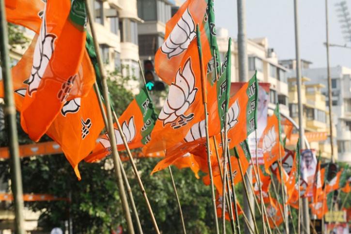 BJP Crime Against Women
