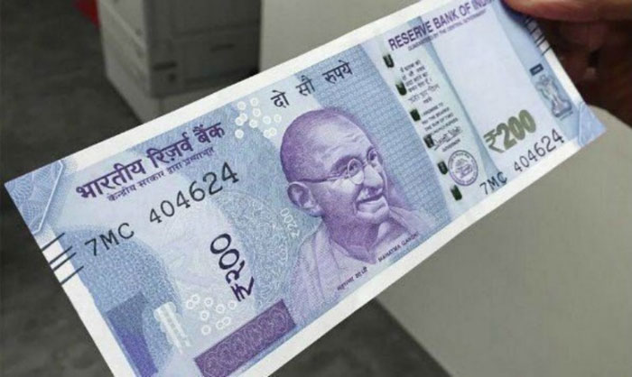 Reserve Bank Of India 200 note