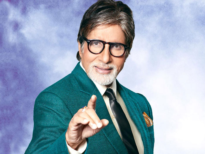 Amitabh Bachchan Panama Case
