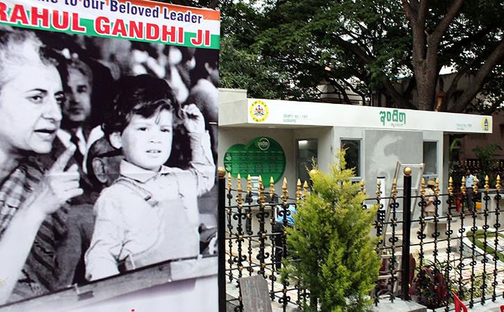 Indira Canteen