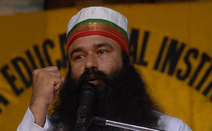 Guru Ram Rahim