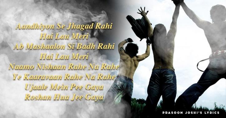 Prasoon Joshi lyrics