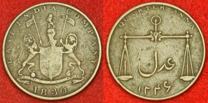 coins from Kolkata mint
