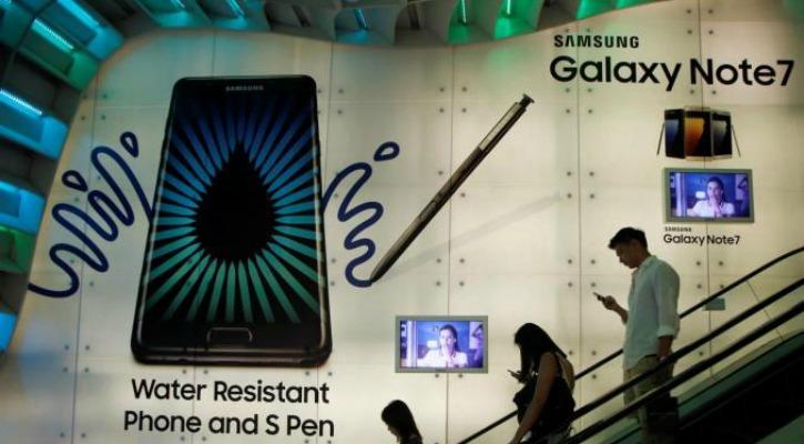 Samsung Galaxy Note S Pen