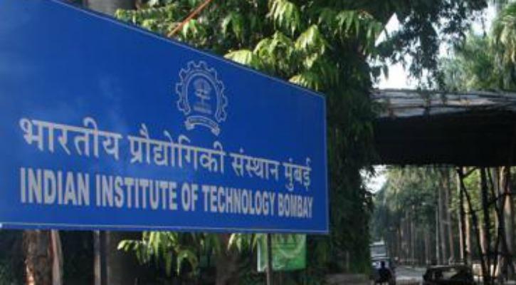 IIT Bombay Gate