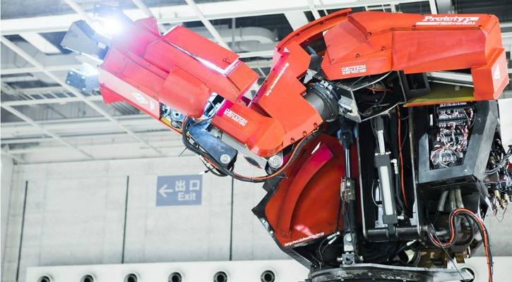 Suidobashi Heavy Industry