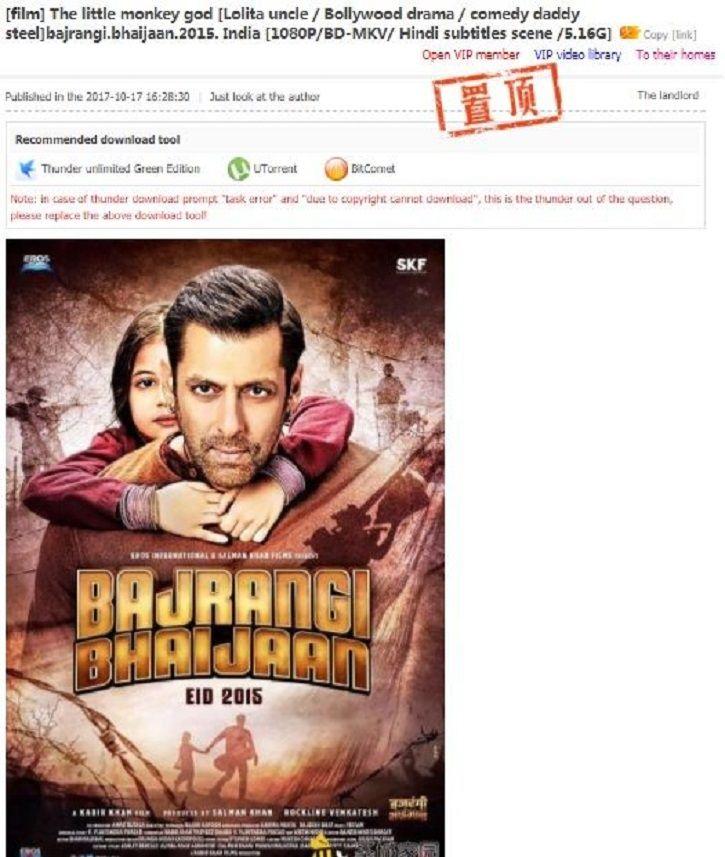 Bajrangi Bhaijaan has funny name in China