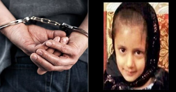 Haryana Teenager Kidnaps 5-Year-Old