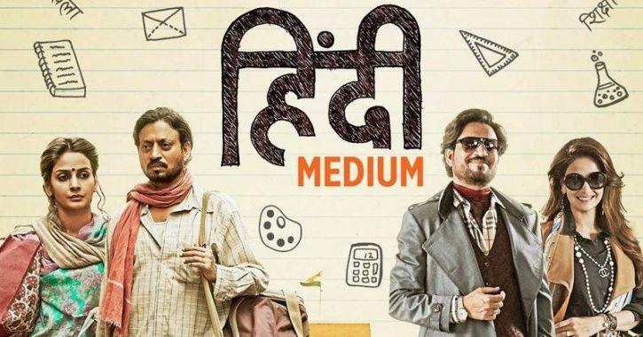 Hindi_Medium
