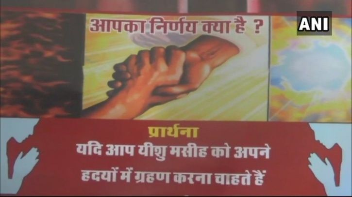 Hindutva Group Disrupts Christmas Celebration In Rajasthan Alleging Forceful Conversion