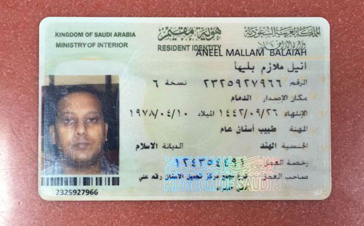 Indian Doctor Forced To Work For Free In Saudi