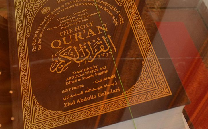 Message Of Peace Beautifully Portrayed In Quran