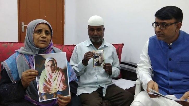 Mohammedi Begum