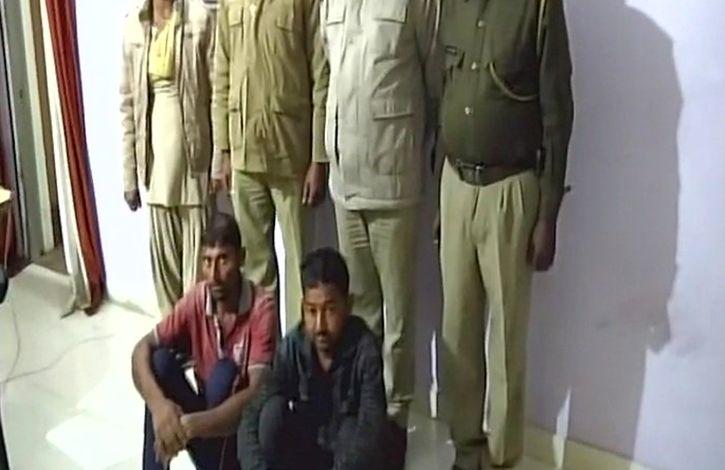 Rajasthan Man Shoots Daughter