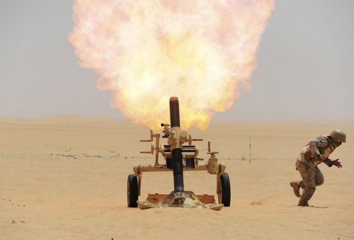 Yemen former leader Ali Abdullah Saleh killed