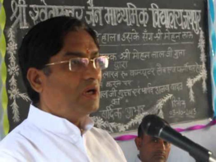 Mohanlal Gupta