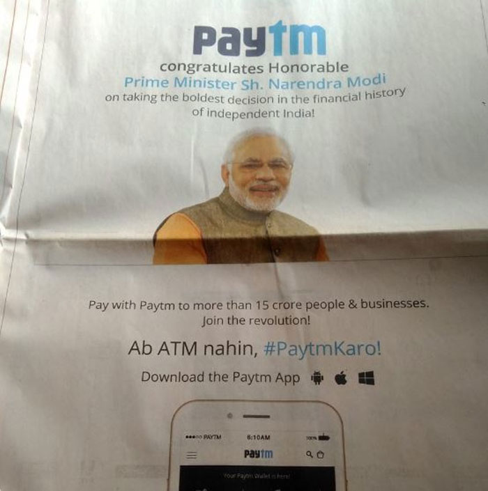 Paytm Ads