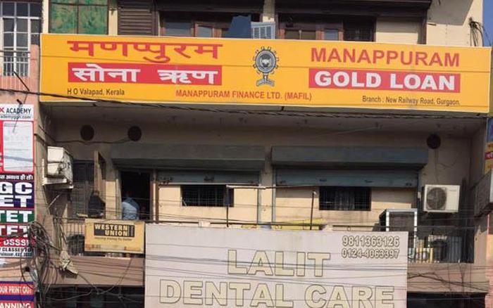 Manappuram finance branch in Gurugram