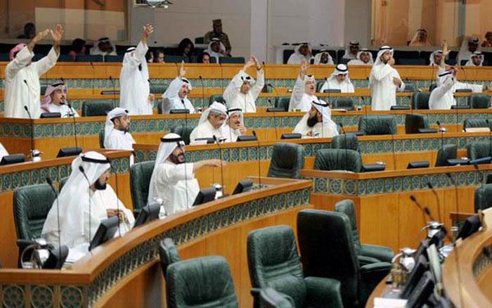 Kuwait bans visa
