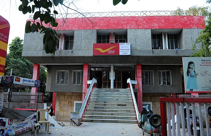 Indian Post Bank