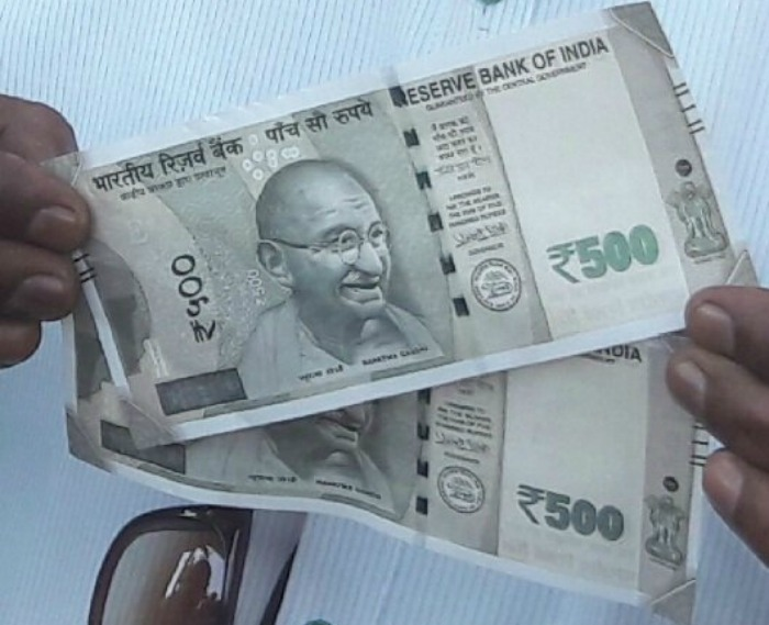 Rs 500 Notes Without Serial Number