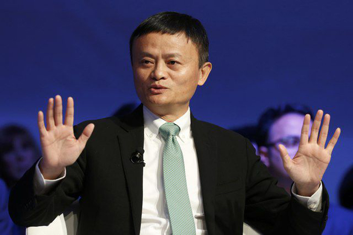 Alibaba executive chairman Jack Ma,